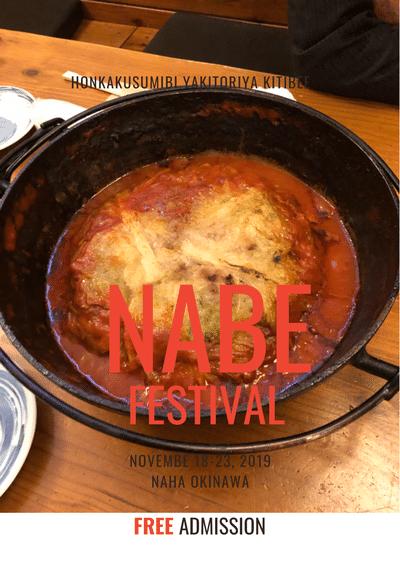 marugotoキャベツ鍋